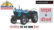 Sonalika DI 60 tractor price specifications mileage [New 2019]