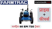 Farmtrac 60 t20 tractor price specs review [New 2019]