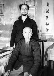 Daoistisches Qigong, Meister Bruce Frantzis, Meister Liu Hung Chieh