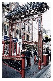 Gerrard Street mks