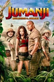 Jumanji: Welcome to the Jungle เกมดูดโลก บุกป่ามหัศจรรย์ (2017)