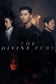 The Divine Fury มือนรกพระเจ้าคลั่ง (2019)