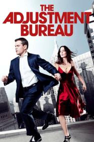 The Adjustment Bureau พลิกชะตาฝ่าองค์กรนรก (2011)