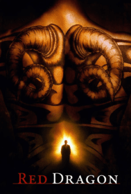 Red Dragon กำเนิดอำมหิต (2002)