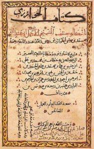 Kitab Aljabar, Alkhawarizmi, karya besar muslim