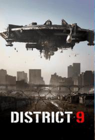 District 9 ยึดแผ่นดิน เปลี่ยนพันธุ์มนุษย์ (2009)