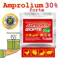 corid amprolium for chickens for poultry sale buy online