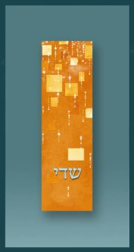 Klimt Car Mezuzah by Mickie Caspi
