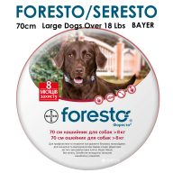 seresto collar bayer flea and tick price