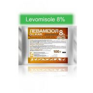 Levamisole HCl Powder