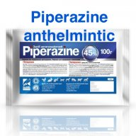 Piperazine anthelmintic