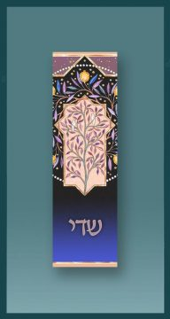 Yellow Pomegranates Car Mezuzah