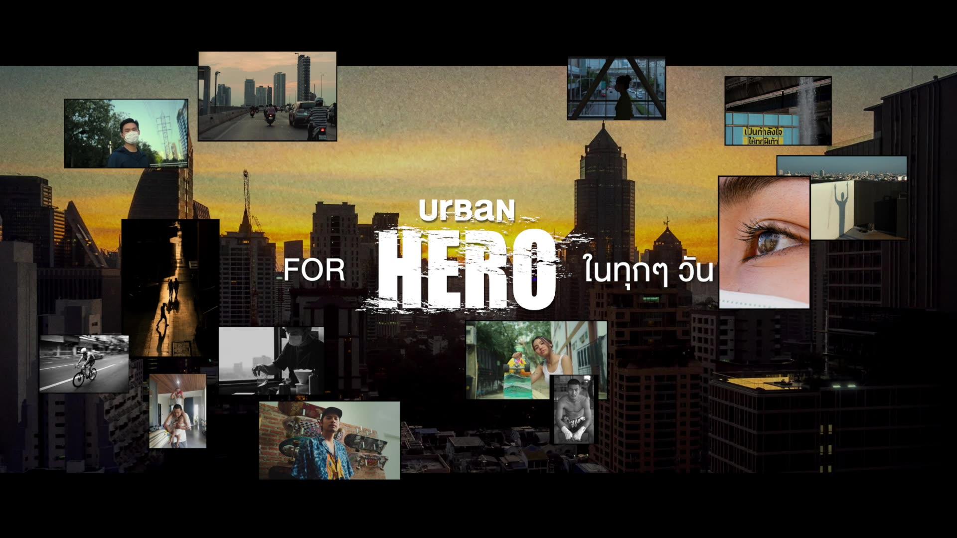 Ananda For Urban Hero