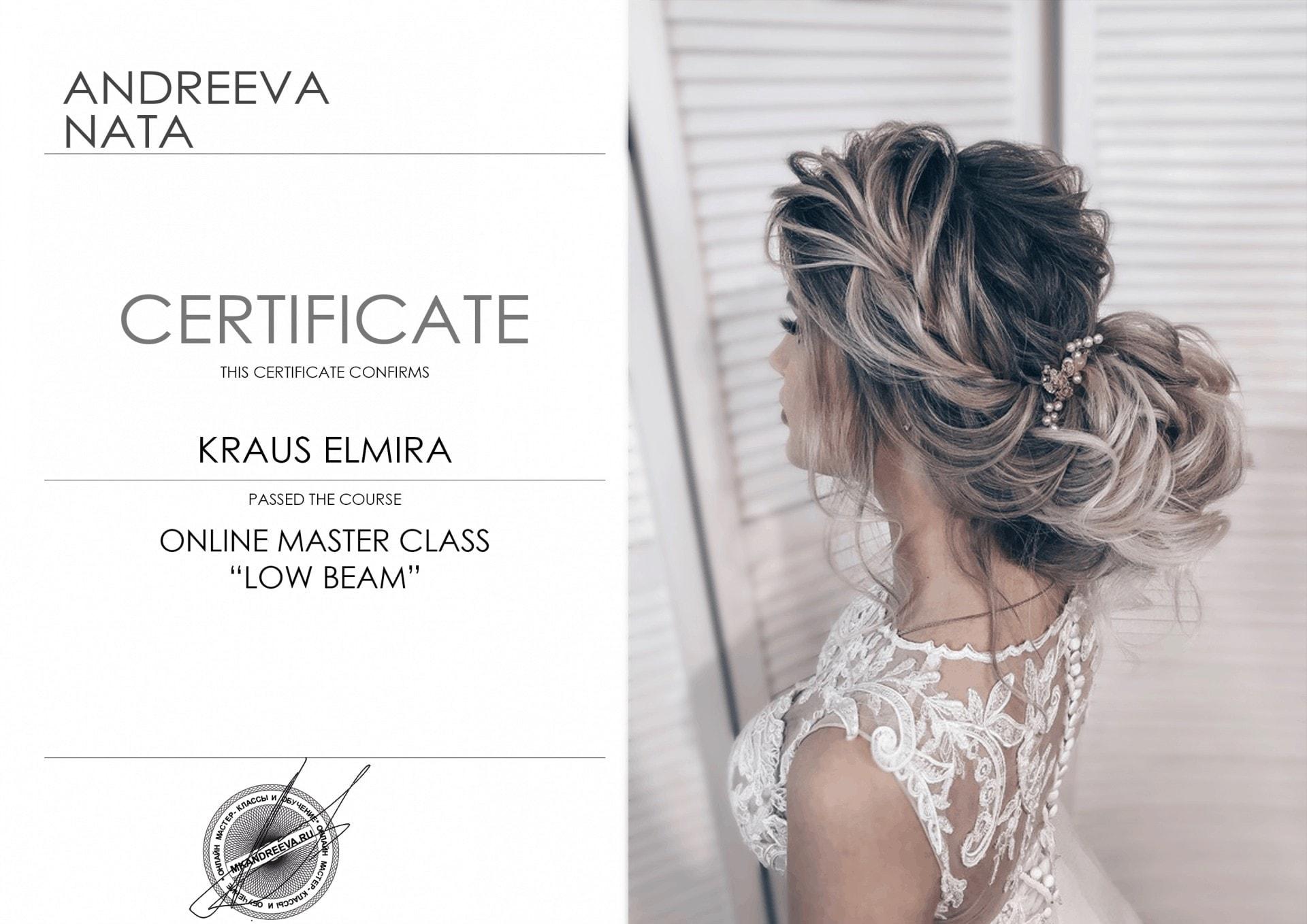 Kraus-Elmira Elmira Kraus