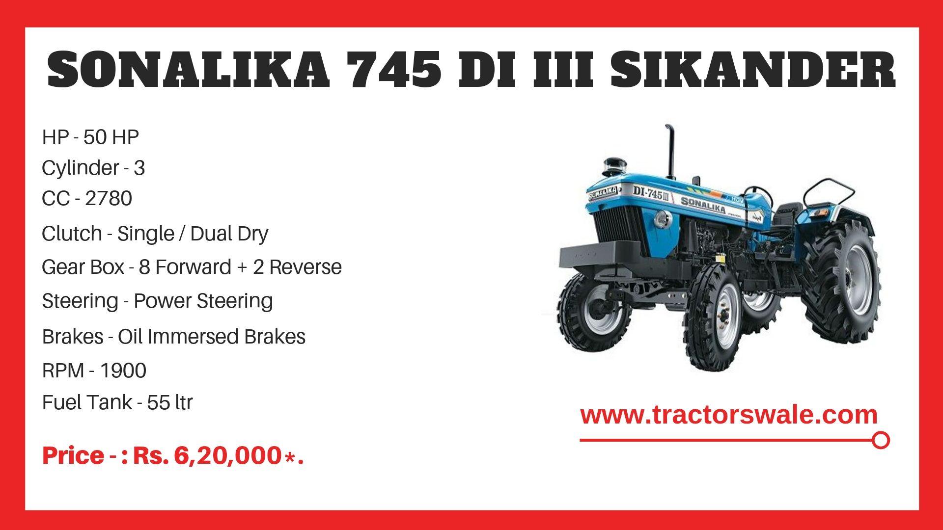 Sonalika tractor 745 DI specs