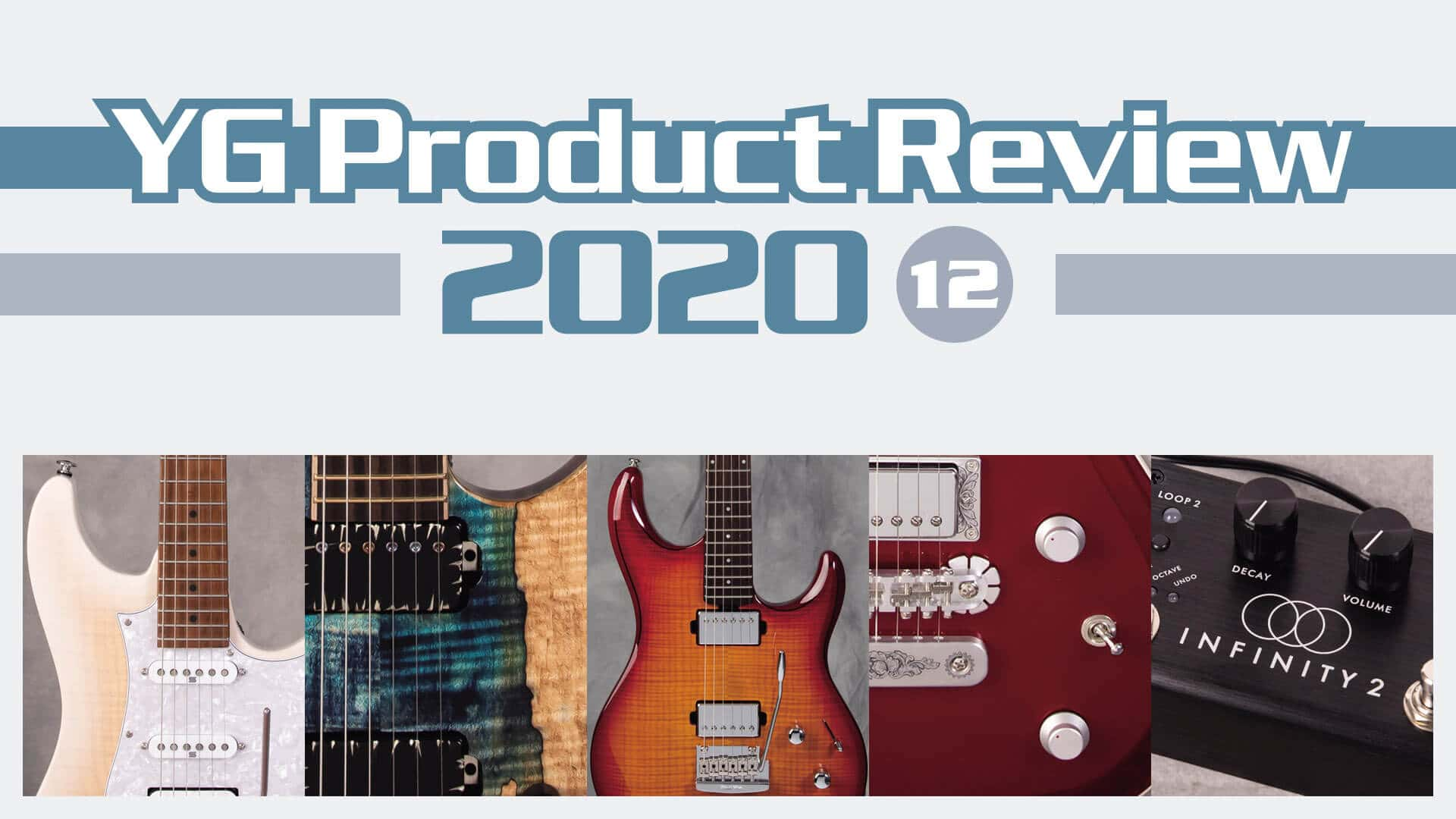 YG12月号Product Review