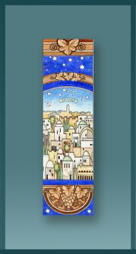 Antique Jerusalem Car Mezuzah