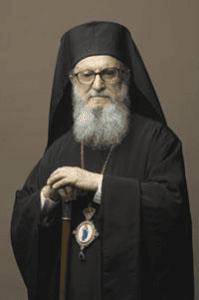 Archbishop Demetrios