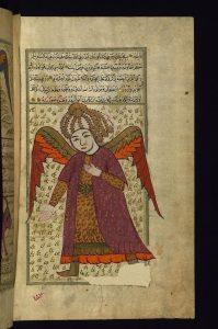 Arhangel Mihail - prikaz u Islamu