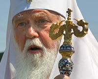 Patriarchate Filaret, head of the Ukrainian Orthodox Church of Kyiv