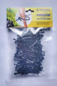 Фиксатор для растений Protex «Лоза» (шпалерный)