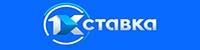 Сайты букмекерских контор - 1xstavka