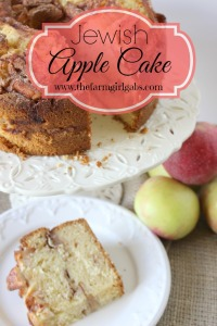 This Jewish Apple cake combines the sweet Jersey Fresh apples with a delicious moist cake. It's the perfect combination. #AppleCake #Apples #AppleRecipe #JewishAppleCake
