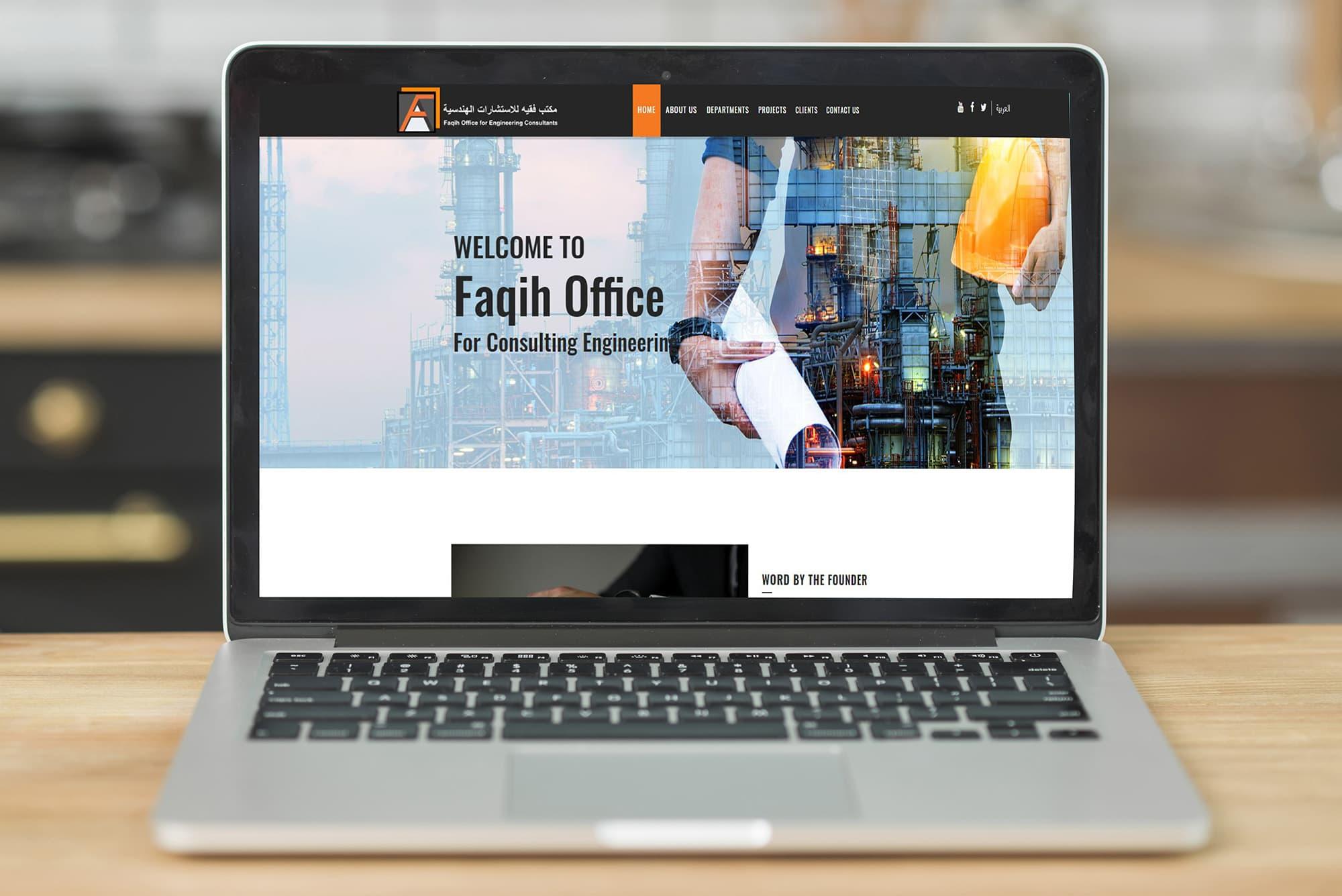 hassan faqih office