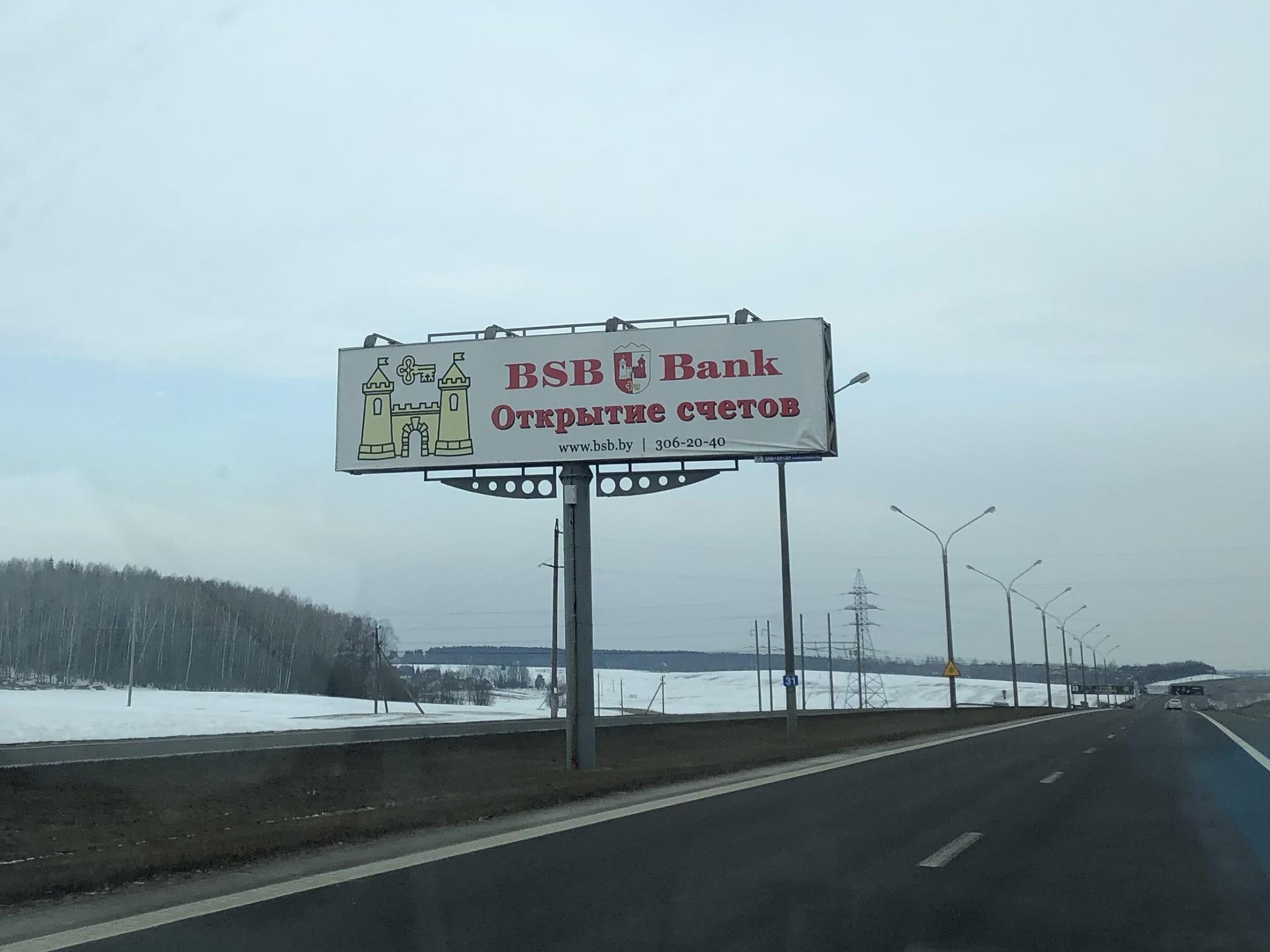 billboard na białorusi grafika