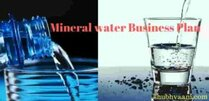 RO Mineral Water Business Plan in hindi