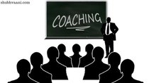 Coaching Center Business Ideas in Hindi