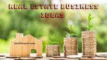 how to start real estate business in hindi