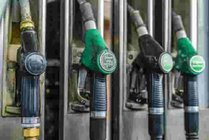 how to open petrol pump in hindi