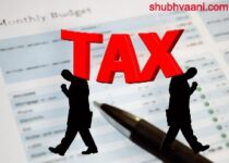 income tax officer kaise bane in hindi
