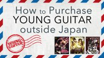 How to purchase YG outside Japan
