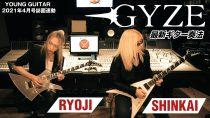 GYZE RYOJI & SHINKAI