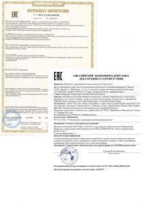 сертификат качества на мебель