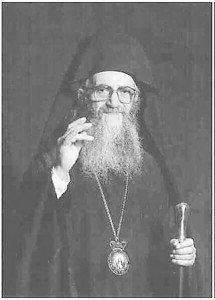 Patriarch Demetrios served in Constantinople from  1972 to 1991.