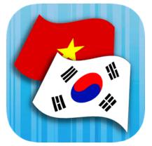 안드로이드를 위한 최고의 번역기 앱