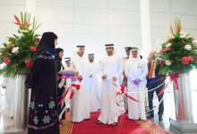 Gitex Technology Week 2015 Opens in Dubai