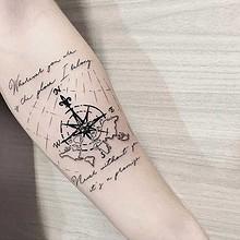 надпись тату и компас