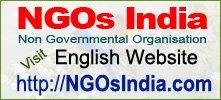 NGOs India