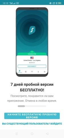 vpn для android
