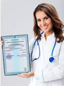 лицензия на медицинскую практику киев