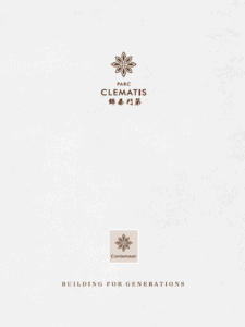 parc-clematis-e-brochure-contemporary-collection-front-page-singapore