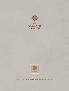 parc-clematis-e-brochure-elegance-collection-front-page-singapore