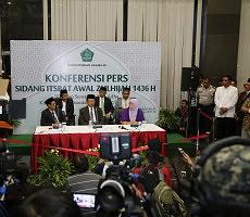 Dirjen Bimas Islam Machasin menyampaikan keterangan pers hasil sidang itsbat penetapan awal Dzulhijjah, di kantor Kemenag, Jakarta, Minggu (13/9)