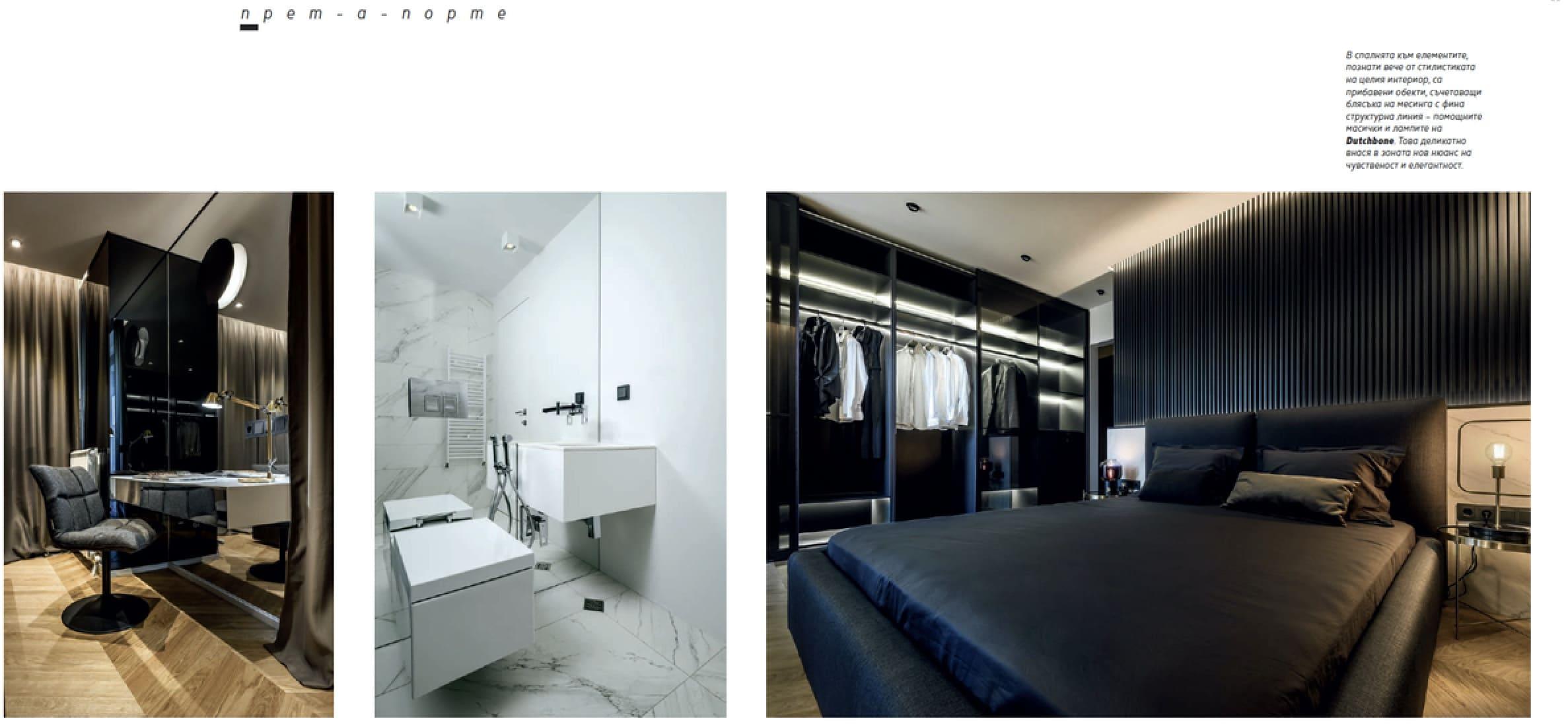 Bravacasa-interioren-dizain-residential-park-sofia3