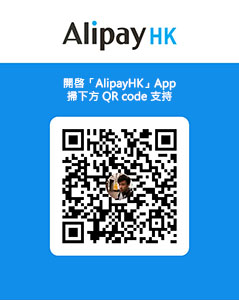 AlipayHK - To support Gay website development in Hong Kong