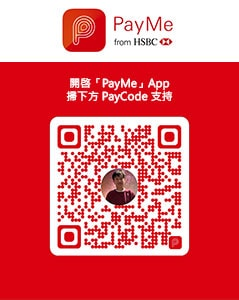 PayMe - To support Gay website development in Hong Kong